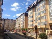 Продажа трехкомнатной квартиры на Шоссейной улице, 63 в поселке .