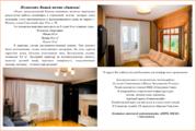 Продаю 3-комнатную квартиру. г. Москва, ул. Соколиной горы 10-я, д. 28 - Фото 2