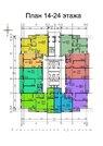 Продам 2-тную квартиру Комсомольский пр 80,23эт, 74 кв.м.Цена 3355 т.р - Фото 2