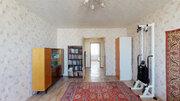 Отличная 3-комнатная квартира в Южном Бутово!, Купить квартиру по аукциону в Москве по недорогой цене, ID объекта - 328406326 - Фото 15