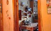 2 350 000 Руб., Продажа квартиры, Чита, Ул. Балябина, Продажа квартир в Чите, ID объекта - 327575175 - Фото 10