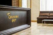 16 350 000 Руб., Продается квартира г.Москва, 1-я Мясниковская, Купить квартиру в Москве по недорогой цене, ID объекта - 320733800 - Фото 14