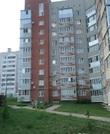 Двухкомнатная квартира в Белгороде по улице Молодежная - Фото 1