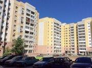 Продажа квартиры, Саратов, Ул. им. Мысникова Ю. А.