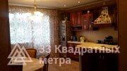 Продажа дома, Металлплощадка, Кемеровский район, Овощиводов - Фото 5