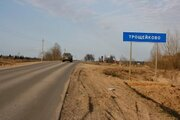 Продажа участка, Трощейково, Дмитровский район