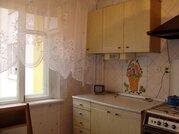 3 комнатная квартира, Район Русское Поле