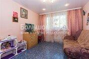 Продажа квартиры, Новосибирск, Ул. Народная, Продажа квартир в Новосибирске, ID объекта - 331025266 - Фото 6