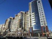 Офисное помещение в центре Саратова, подойдет банку - Фото 1