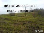 Продажа участка, Иркутск, Центральная