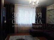Продается 3 - комнатная квартира. Старый Оскол, Дубрава-3 м-н