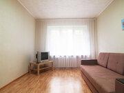 Купи 3 комнатную квартиру после ремонта в 10 минутах от метро Выхино - Фото 1