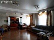 Продажа квартиры, Иркутск, Ул. Вампилова