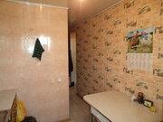 Квартира с отличным ремонтом и мебелью с.Теряево - Фото 5