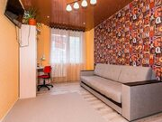 3 300 000 Руб., Продажа двухкомнатной квартиры на Кругликовской улице, 84 в Краснодаре, Купить квартиру в Краснодаре по недорогой цене, ID объекта - 320268775 - Фото 1
