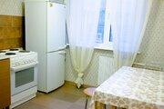 Аренда квартир в Оренбурге