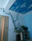 Продажа квартиры, Севастополь, Колобова Улица, Продажа квартир в Севастополе, ID объекта - 322044232 - Фото 12