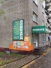Продажа торгового помещения, Томск, Ул. Иркутский тракт