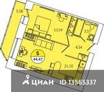 Продаю2комнатнуюквартиру, Северодвинск, улица Ломоносова, 83