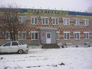 Аренда производственных помещений в Липецке