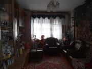 Продам 4-комнатную квартиру по ул. Губкина, 21