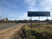 Участок 5 сот ИЖС в п. Волково, 300 метров Озернинское водохранилище - Фото 4
