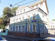 Сдается офисное помещение у метро Тверская! - Фото 1
