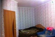 2 750 000 Руб., Продажа квартиры, Тюмень, Ул. Газовиков, Купить квартиру в Тюмени по недорогой цене, ID объекта - 310648840 - Фото 1