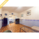 Продается трехкомнатная квартира на улице Митинская, дом 25, корпус 2, Продажа квартир в Москве, ID объекта - 322599516 - Фото 3