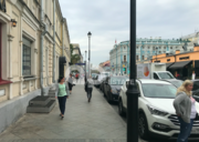 Торговые помещения : Москва, Покровка Улица, 2/1 - 1 800 000р.