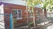 Продажа дома, Славянск-на-Кубани, Славянский район, Ул. Ленина - Фото 1
