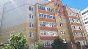 Продажа квартиры, Тюмень, Вербовая