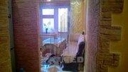 Продажа: Квартира 2-ком. Меридианная 30 - Фото 4