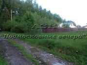 Ленинградское ш. 55 км от МКАД, Новый Стан, Участок 12 сот. - Фото 1