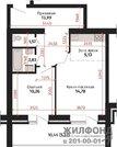 Продажа квартир в Элитном