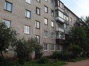 Продажа квартиры, Бокситогорск, Бокситогорский район, Ул. Южная