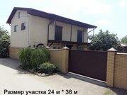Продажа дома, Тахтамукайский район