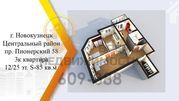 Продам 3-к квартиру, Новокузнецк г, Пионерский проспект 58 - Фото 1