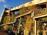 Киевское шоссе Завод жби 3.6 Га - Фото 1