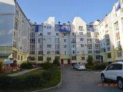 Продажа четырехкомнатной квартиры на улице Сухэ