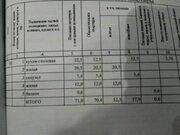 Продажа квартир ул. Генерала Раевского