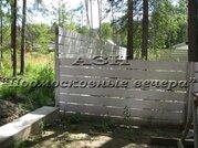 Минское ш. 34 км от МКАД, Сивково, Участок 10.15 сот. - Фото 4
