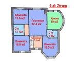 Элитный коттедж 260 м2 со 100% отделкой и мебелью в Таврово-7 - Фото 2