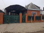 Продается дом г Краснодар, ул Ремесленная, д 74