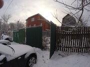 Продается дом в Мизиново