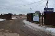 Продажа участка, Рыгино, Солнечногорский район - Фото 1