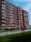 Продажа квартиры, Краснодар, Ул. Ближний западный обход