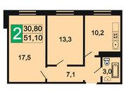 3 750 000 Руб., Продается 2-комнатная квартира в ЖК Борисоглебское, Купить квартиру Зверево, Новофедоровское с. п., ID объекта - 334071407 - Фото 10