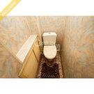 Предлагается к продаже 2-комнатная квартира на ул. Гвардейская, 31, Купить квартиру в Петрозаводске по недорогой цене, ID объекта - 322022175 - Фото 10