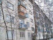Продажа квартиры, Новосибирск, Ул. Степная